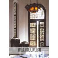Moroccan Door Manufacturer