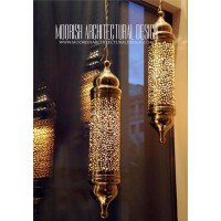 Punched brass hanging pendant