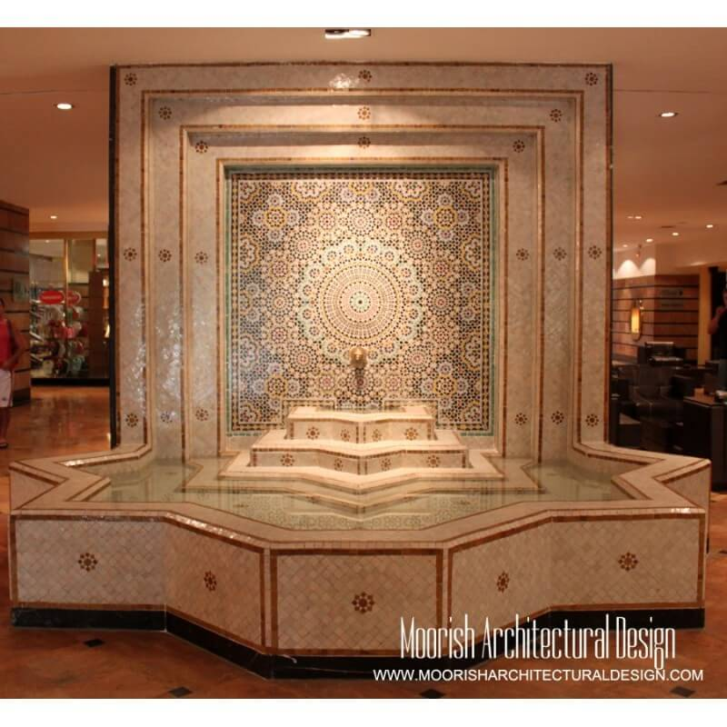 Moroccan Garden Fountain