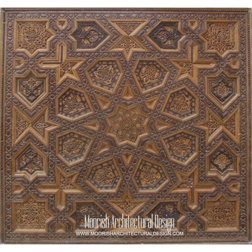 Morocan Carved Wood Panel 03